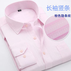 A man with a short sleeved shirt with special fertilizer increased large oversized shirt men dress color long sleeved loose fat Quality assurance, not on Pink vertical long sleeve