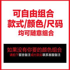 Autumn long sleeve shirt, men's new Korean version, self cultivation leisure black shirt, business suit, men's white shirt 3XL Free collocation