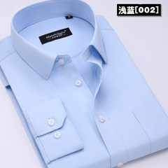 Autumn white shirt, men's long sleeves, Korean style, pure color business casual shirt, young men's professional wear shirt Thirty-eight Blue [002]