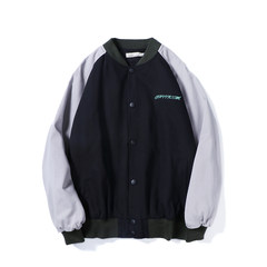 @ Hong Kong, autumn, art, male, autumn, Japan, Baseball Jacket, men's youth embroidered casual jacket, trend clothes M Dark grey