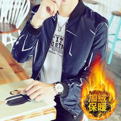 2017 new men's casual jacket coat and stamp male Korean slim all-match baseball uniform trend in autumn 3XL 26302 dark blue with velvet