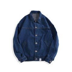 Hong Kong Wind handsome jeans, Korean students fall ulzzang loose jacket, fashion boy's coat 3XL Navy Blue