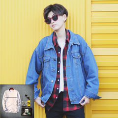 The fall all-match loose trend student cowboy ulzzang Harajuku BF wind jacket coat boys. 3XL Blue loose coat + white long sleeved chest bar