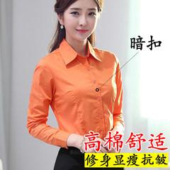 White shirt, long sleeved girl, Han fan, autumn, slim, slim, OL, big size work clothes, professional shirt, frock, inch shirt S Orange red