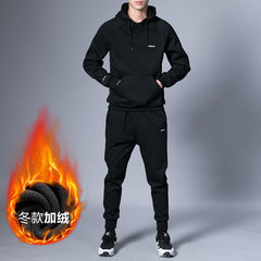 Male suit Sweater Hoodie men fall winter sports leisure plus 2017 new cashmere thickening trend of Korean 3XL Black velvet