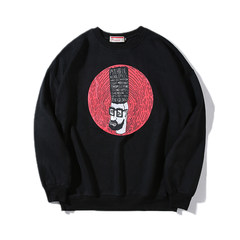 @ Aberdeen literary men sweater cashmere with ulzzang korean tide in autumn and winter coat Harajuku lovers' loose 3XL black