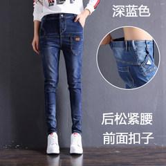 Elastic waist jeans waist size Haren pants female autumn Korean loose fat mm plus velvet thick denim trousers female Twenty-six Dark blue 0-91
