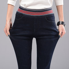 Every day special offer high waist jeans female elastic waist elastic thin fall fat mm code feet pencil pants pants 38 yards (for 165-180 pounds) black