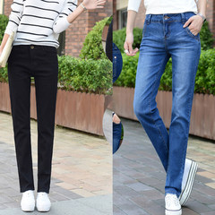 2017 new and high waist straight jeans female size loose BF wind Womens MM fat thin trousers. 34 [2 feet 7] Blue + Black