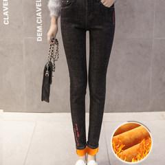 Hitz 2017 Korean female slim slim waisted jeans curling pants pants all-match students Thirty Black velvet