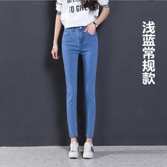 Thin waist jeans every day special offer black female with big feet thick velvet code pencil pants in winter 33 yards (2 feet 6) Light blue (regular)