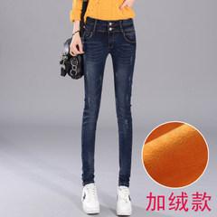 2017 female Korean version of the new elastic jeans Slim Slim Skinny Jeans Pants all-match autumn winter tide 25 yards, 1 feet, 8 Dark blue with velvet