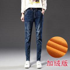 2017 new high waist size plus velvet thickened elastic fat mm loose elastic waist jeans Haren female long pants 31 yards 069 deep blue velvet
