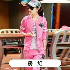 Casual sportswear suit female autumn three piece winter 2017 new fashion Korean two piece sweater students tide S Pink 3 Piece Set