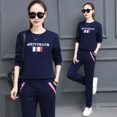 In the spring of 2017 new Korean casual sportswear fashion loose cotton sweater suit female autumn two piece tide M [suggestion 80-95 Jin] blue