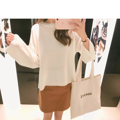 In autumn and winter, women's fashion temperament, ladies in the long, small fresh knitted skirt, two sets of skirts S White sweater