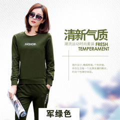 Casual sportswear suit female 2017 spring and autumn new fashion ladies Korean large loose sweater code two set 3XL Army green