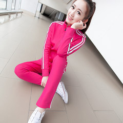 The European station 2017 spring and summer fashion sportswear leisure sport suit students two piece autumn sweater slim lady 4XL (140-150 Jin) Rose red