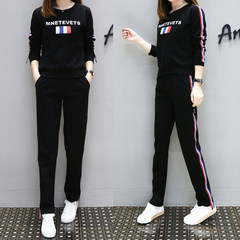 Leisure sport suit female 2017 spring and Autumn New Korean fashion sweater cotton loose autumn two piece tide S black