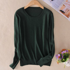 Wool sweater T-shirt short all-match backing sweater 2017 winter, Korean head loose knitted cashmere sweater 3XL Blackish green