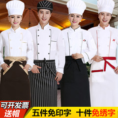 Chef's overalls, long sleeve men, autumn and winter women, pure cotton seven point sleeves, short sleeves in restaurant kitchen, winter thickening Chinese style 3XL Short sleeves [double black edges]