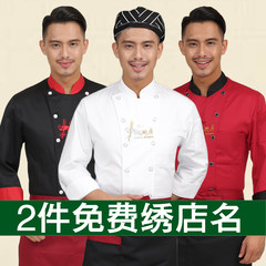 The chef wear long sleeved autumn and winter wind Chinese hotel restaurant kitchen chef wear long sleeved black and breathable 185/96A LONG SLEEVED BLACK kitchen coat + apron + Hat