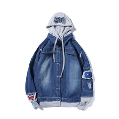 @ Hong Kong men's art autumn, Korean version, loose fake two, hooded jeans jacket, couple BF wind coat tide 2XL Navy Blue