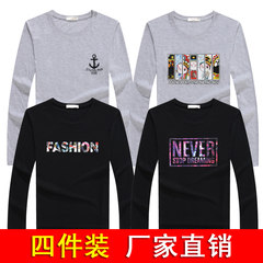 Men's long sleeve T-shirt, teenagers' trend, pure cotton bottoming shirt, outer 2017 clothes, autumn clothes 3XL 19 gray anchor + gray mask + black FA+ black NEV