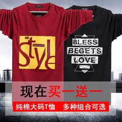 [] in the spring and autumn day special offer add fertilizer cotton round neck long sleeved T-Shirt XL XXL top 6 fat men 4X recommends 205-220 Jin Red Jiangnan long sleeve + Black hourglass long sleeve