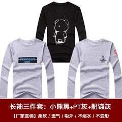 [three pieces] long sleeve shirt male slim Korean students all-match leisure clothes T-shirt tide in spring and Autumn M (100-120 Jin) Long sleeve: bear, black +PT grey + ship anchor ash
