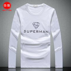 Long sleeved t-shirt men in spring and autumn, thin cotton - Korean slim men's shirt shirt youth autumn clothes 3XL White Diamond