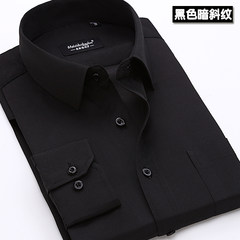Autumn white shirt, men's long sleeves, Korean style, pure color business casual shirt, young men's professional wear shirt Thirty-eight black