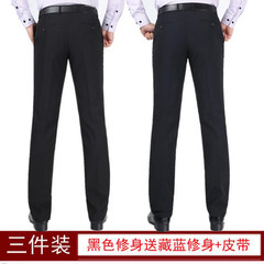 Dandy is a brand of men's trousers winter thick young straight loose iron business suit pants Activity only today! Black self cultivation + blue self cultivation + waistband