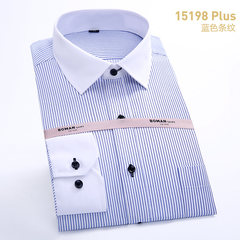 The man with fertilizer in spring and autumn men's shirt XL slim white long sleeved shirt business DP occupation dress Thirty-seven Six