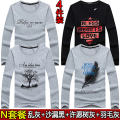 Autumn and winter young men long sleeved T-shirt bottoming shirt jacket slim T-Shirt Size T-shirt male autumn clothing Mens tide L [125 Jin -140 Jin] N ash + hourglass black + tree grey + feather ash