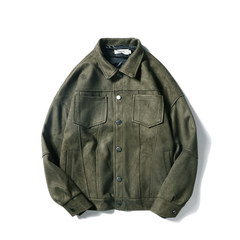 @ Aberdeen literary men Japanese retro suede jacket jacket men's jacket all-match solid tide M Army green