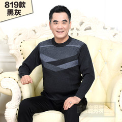 Every day special offer middle-aged men sweater sweater thickened in autumn and winter in the elderly male father put men's sweaters 50/L (170) 819 black grey