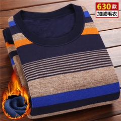 The sweater collar sleeve head Qiu dongkuan male man knit sleeve to add thick warm sweater cashmere sweater men loose XXXXL (175-185 Jin) 630 cashmere