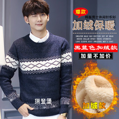 Men's cashmere sweater and thick winter leisure - Korean students warm youth knitted sweater installed tide 4XL weighs 185-200 Jin Black blue [Plush money]