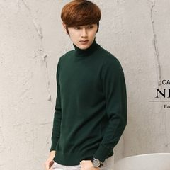 Autumn and winter 100% pure cashmere sweater Polo head set solid colored body knitted sweater sweater thickened male backing 3XL Blackish green