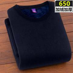 2017 young men warm autumn and winter sweater cashmere sweater shirt with thickened middle-aged sweater L [95-115 Jin] Six hundred and fifty
