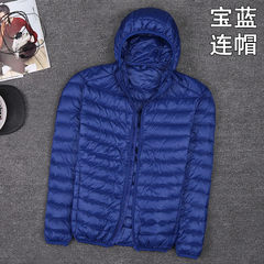 Special offer every day new thin jacket collar size ultra slim young man portable down jacket 3XL blue