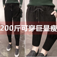 Large size mm2017 new pants female fat thin elastic waist fat sister Haren winter radish skinny pants [quality assurance spot second hair] Black (second in cash)
