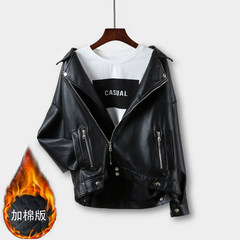Leather female short spring 2017 new Korean students all-match leather jacket loose BF thin female Biker Jacket XS Black lining plus cotton