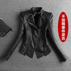 2017 spring new Korean Slim Slim small leather female Pu short thick leather motorcycle jacket coat all-match 3XL [124-133 Jin] Black without cotton