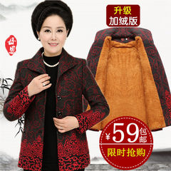 The elderly woman and mother dress code wool tweed coat plus velvet thick 60-70 year old Tang suit jacket 3XL [suggestion 125-135 Jin] Dark green velvet with thicker version + poil