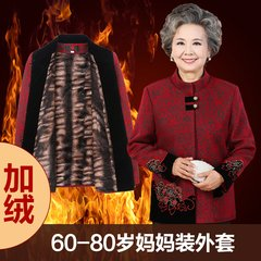Older women with winter coat with thickened cashmere 506070 year old grandma Tang suit. 4XL (135 Jin -145 Jin) Plus purple + warm pants