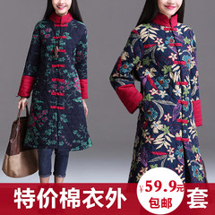 Special offer every day folk style retro dress loose code printed long section of cotton padded jacket lady Costume 3XL The sap of flowers