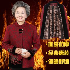 Old mother dress with velvet jacket aged 506070 years old grandma winter warm suit costume with thickened XL [recommendation 115 catties below] Wine red coat + trousers