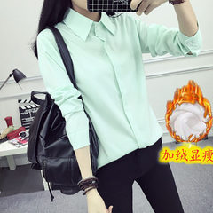 New white shirt with long sleeved cashmere female occupation loose all-match Han van ol occupation shirt female students XL (110-120 Jin) Light green (velvet)